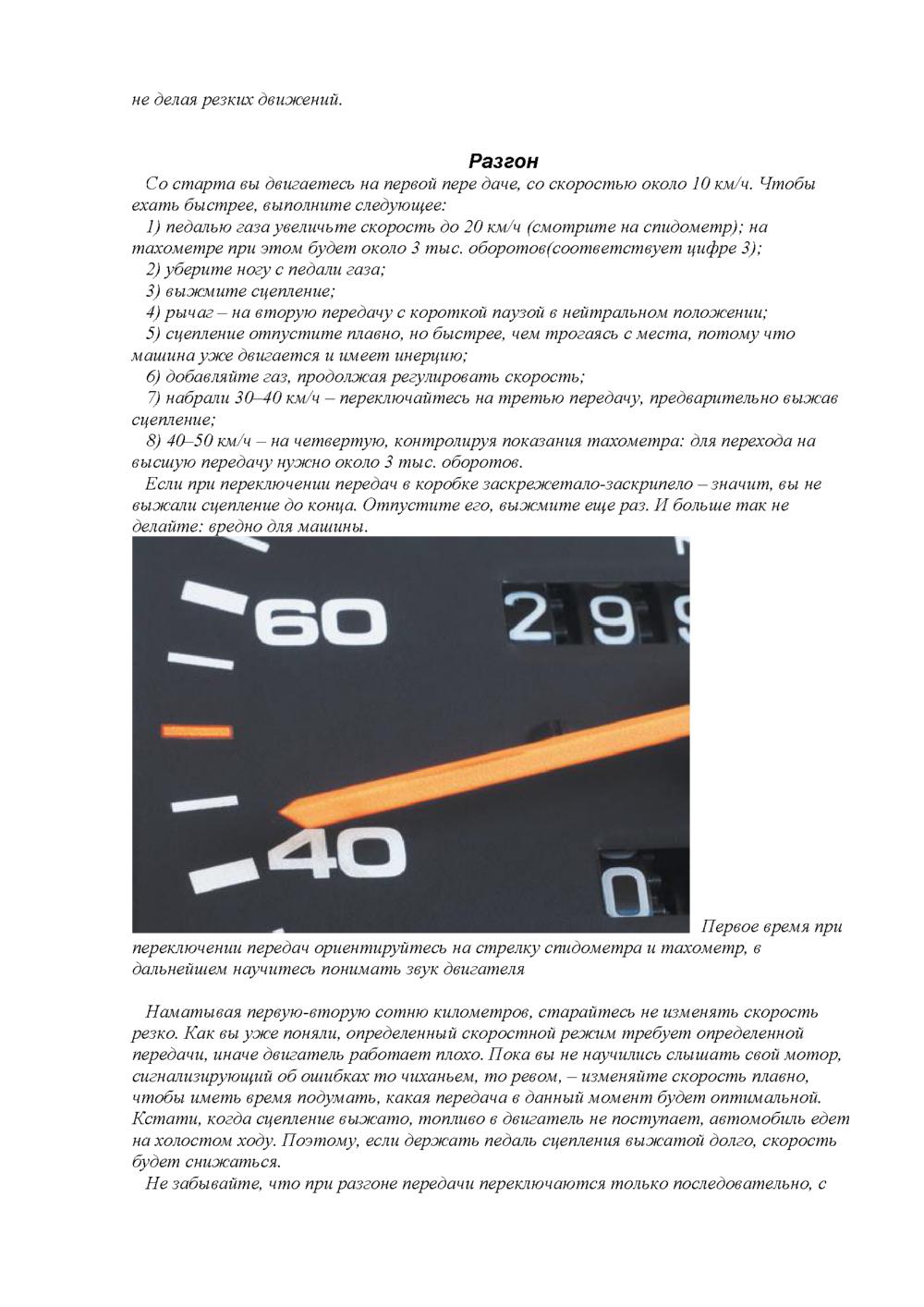 http://i4.imageban.ru/out/2013/12/01/2cbbedfe14d142fabce40faaccc70298.jpg