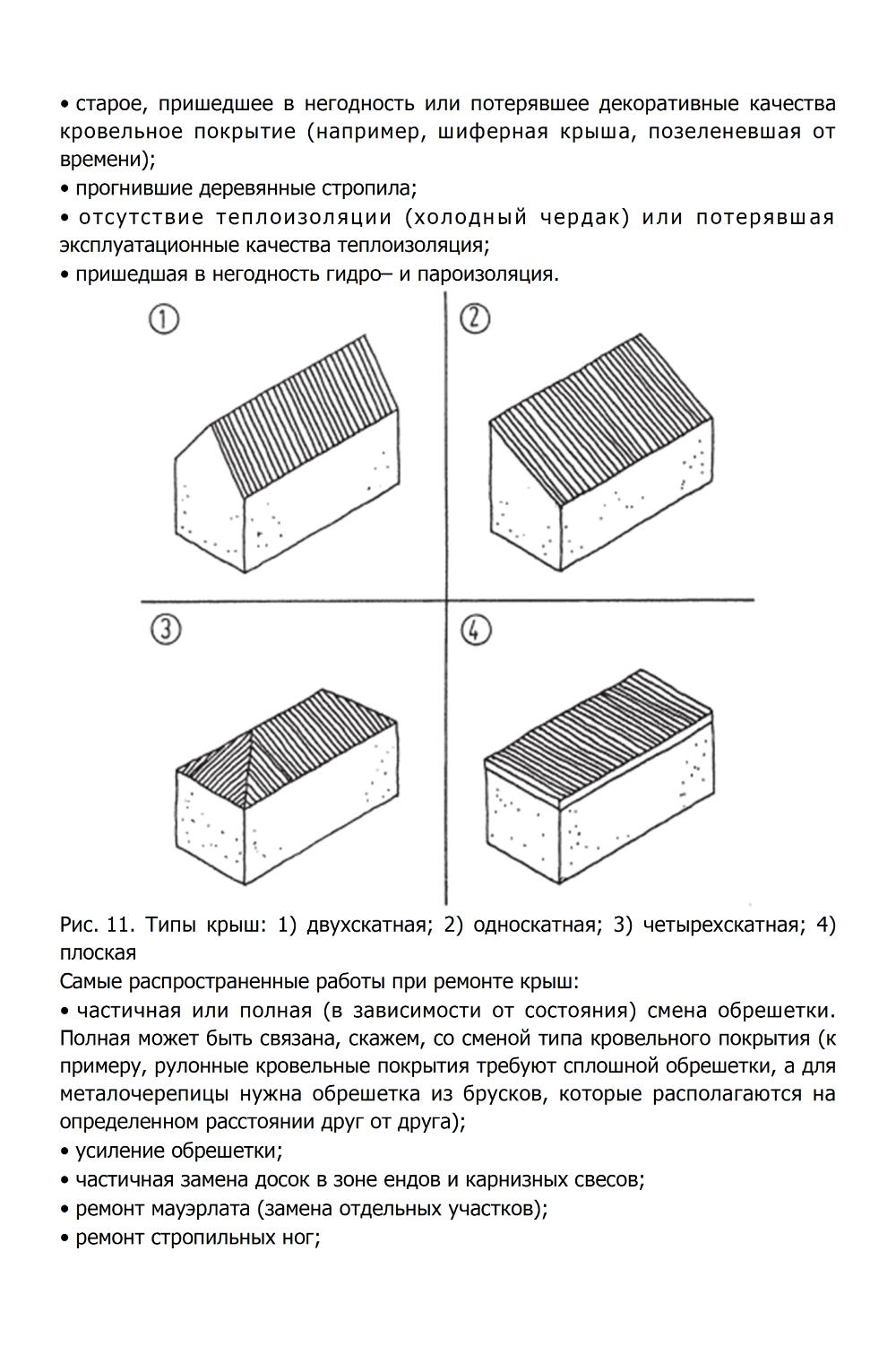 http://i4.imageban.ru/out/2013/12/03/0591dbbc4c6869386f4f34dae6bdfcdd.jpg