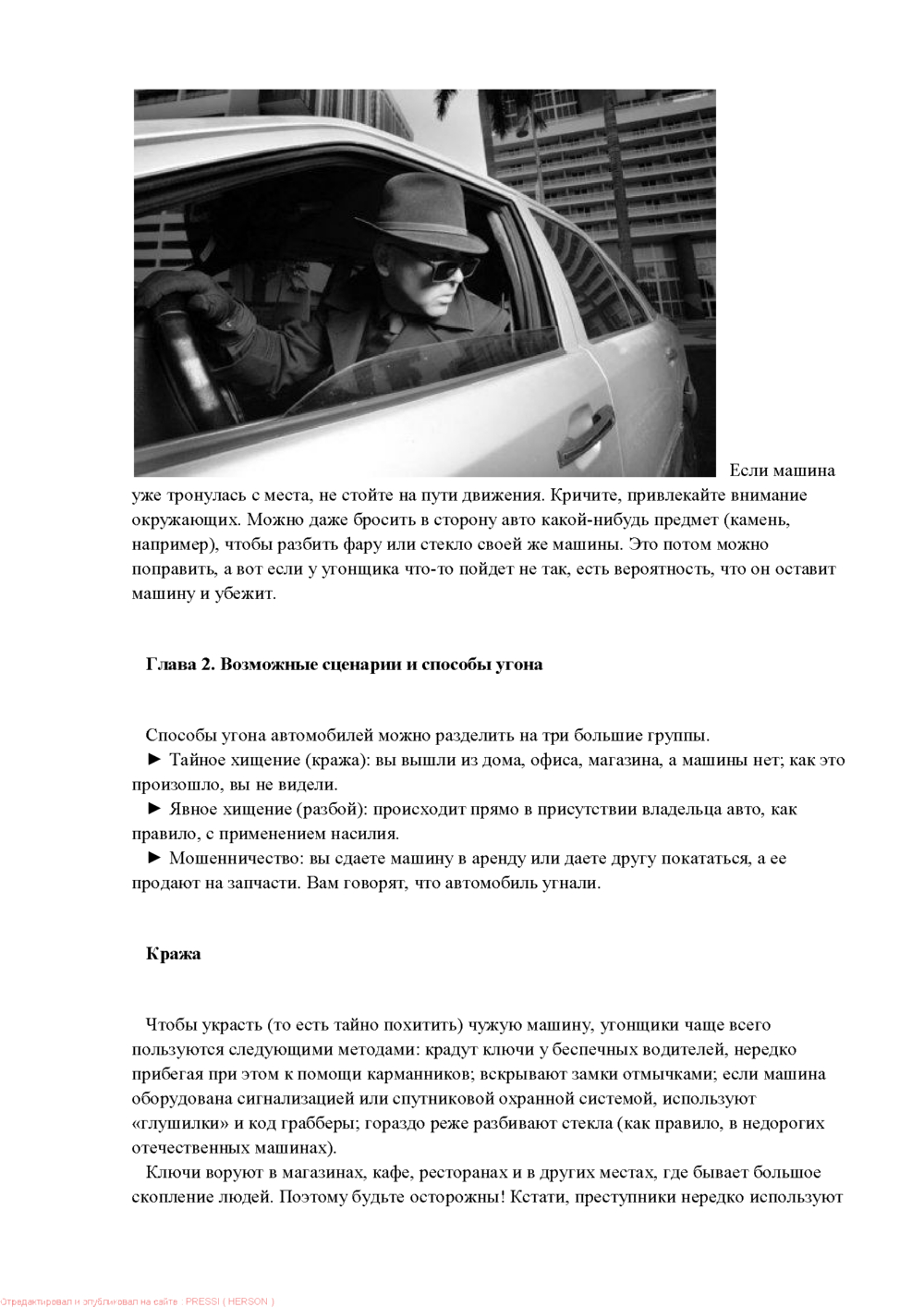 http://i4.imageban.ru/out/2013/12/05/69fac11f8151980c2d7785e7eb8af929.jpg