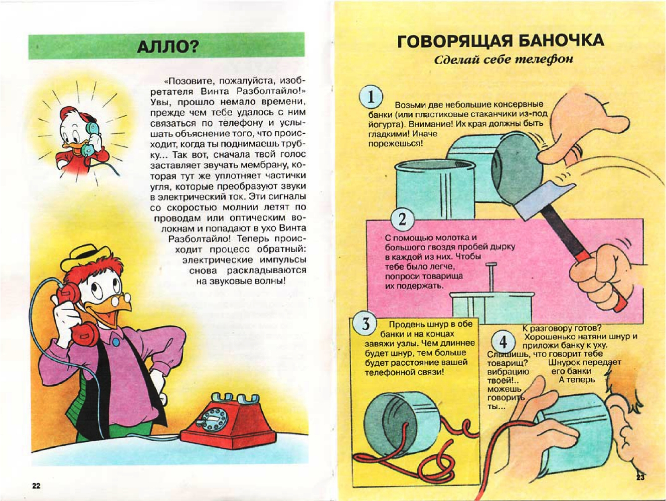 http://i4.imageban.ru/out/2013/12/06/9bcb463d5d0c0c54027a143d02f1d8c3.jpg