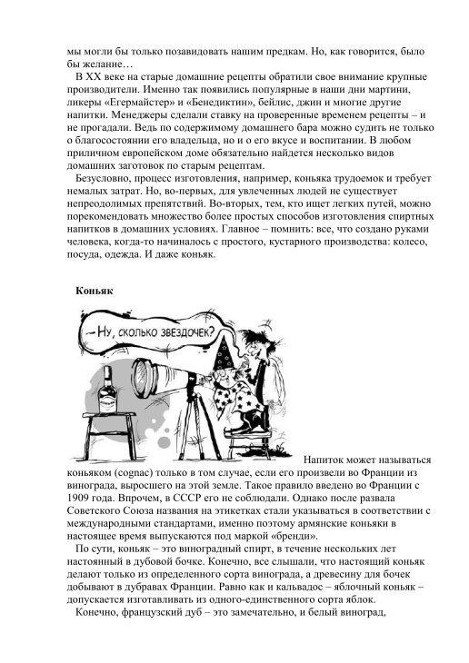 http://i4.imageban.ru/out/2014/01/25/6b1253b06518283b87136f0b3c0bd865.jpg