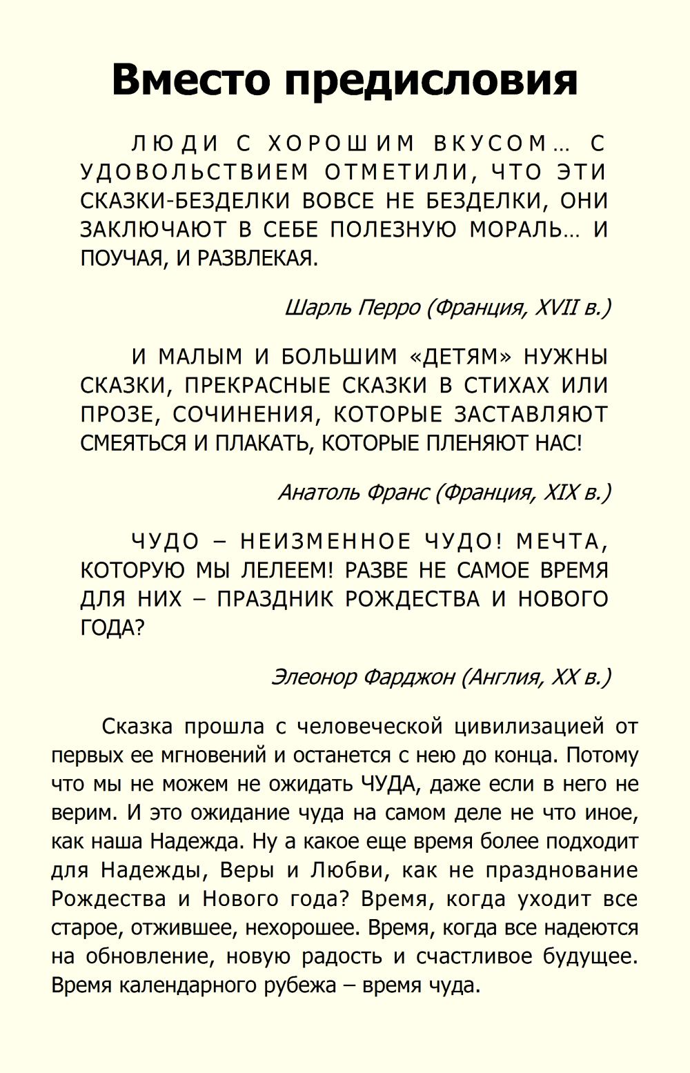 http://i4.imageban.ru/out/2014/01/25/7bfb88eacb945fb16fce10418dd59f20.jpg
