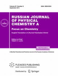 [Журнал] Russian Journal of Physical Chemistry A [2006-2015, PDF, ENG] Обновлено 28.02.2015