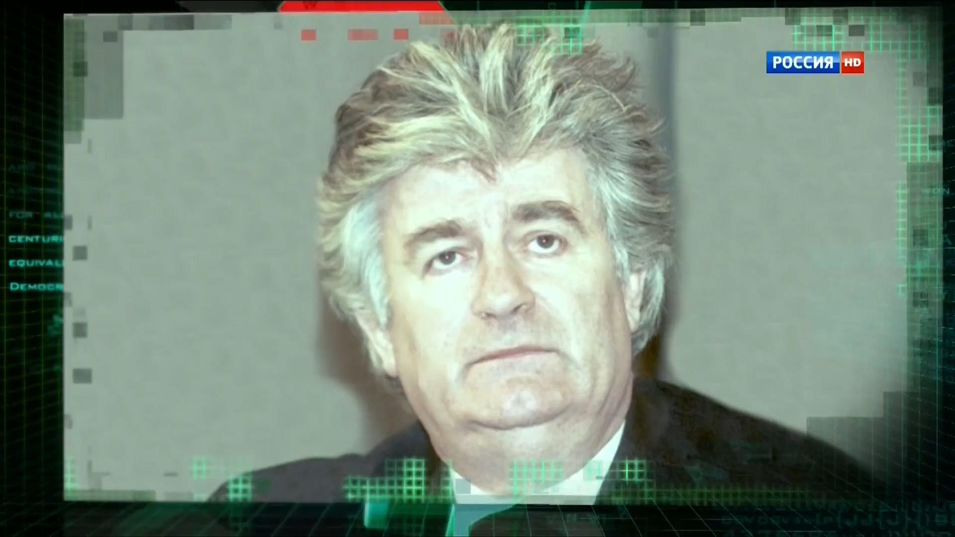 Страшный суд (2014) HDTV 1080i
