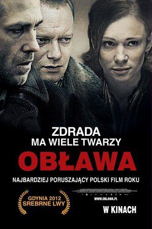 Облава / Oblawa (2012) DVDRip / 1.36 GB