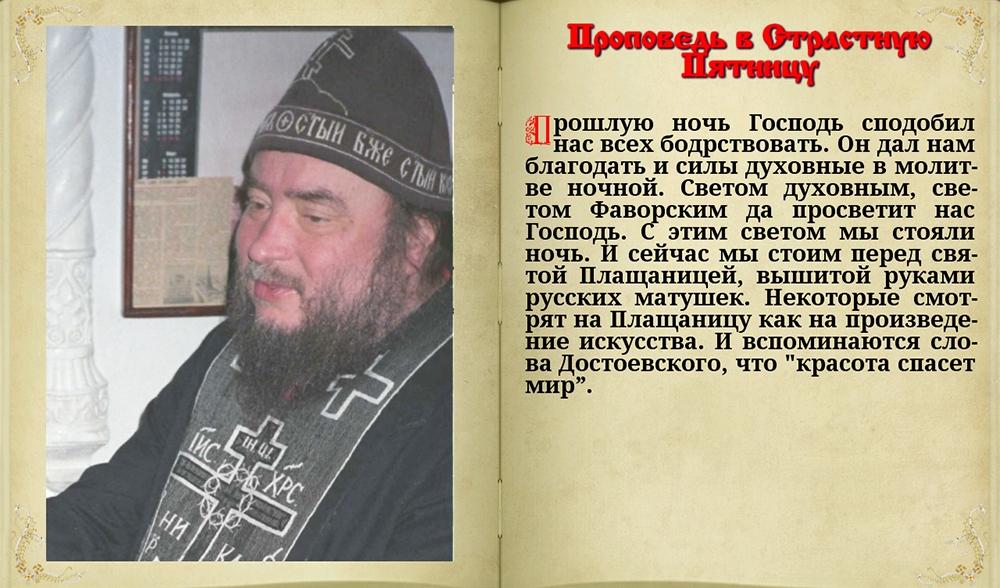 http://i4.imageban.ru/out/2014/05/09/39917c7978652fc376a93906d4663d97.jpg