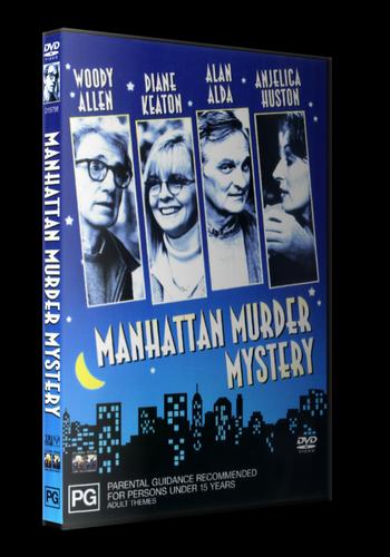 Загадочное убийство в Манхэттэне / Manhattan Murder Mystery (1993) DVDRip от New-Team | P