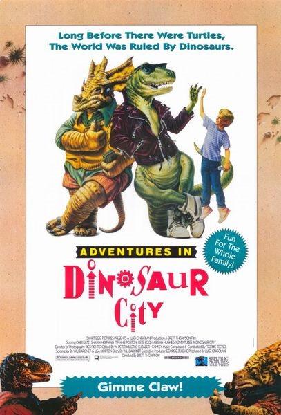 Приключения в городе динозавров 1991 - Леонид Володарский