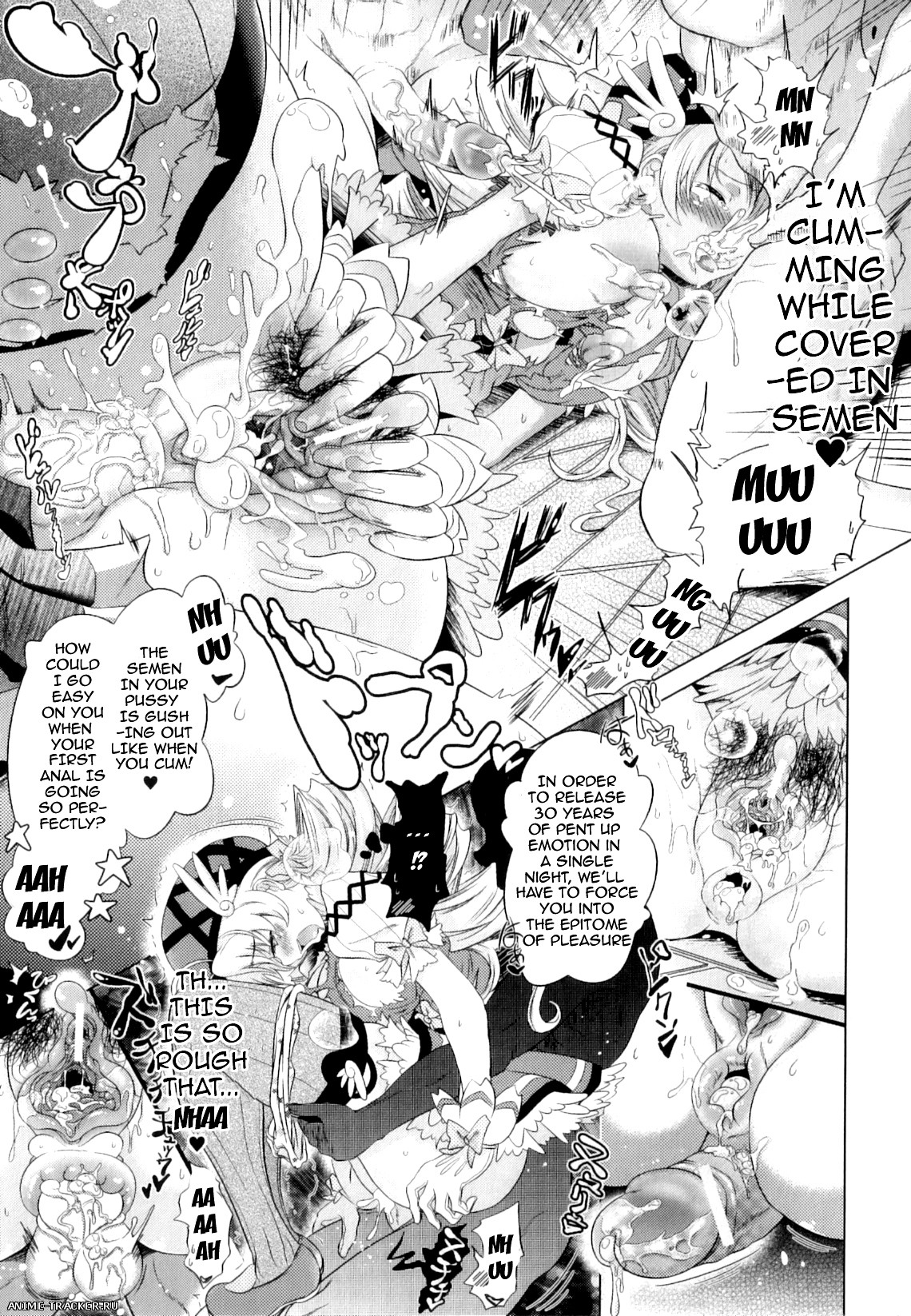 Shiraha Mato — Сборник хентай манги [Cen] [ENG] Manga Hentai