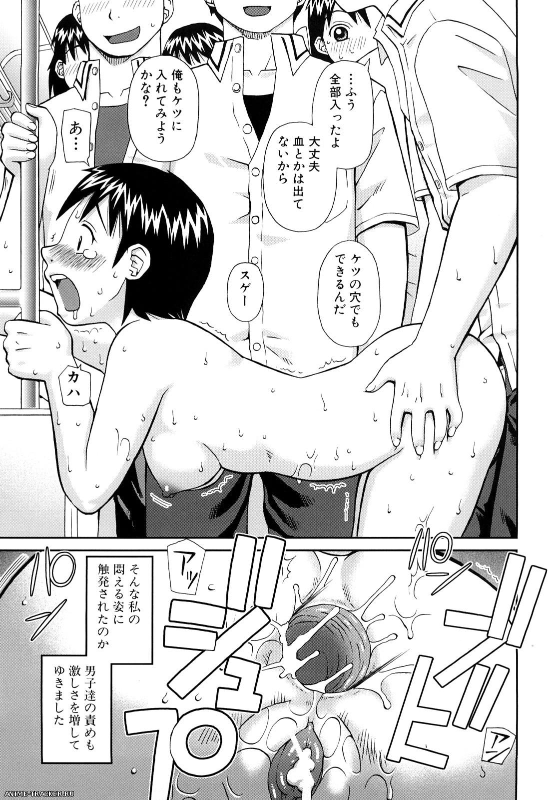 Kabashima Akira / Kiai Neko � ������� ������ ����� [Ptcen] [ENG,RUS,JAP] Manga Hentai
