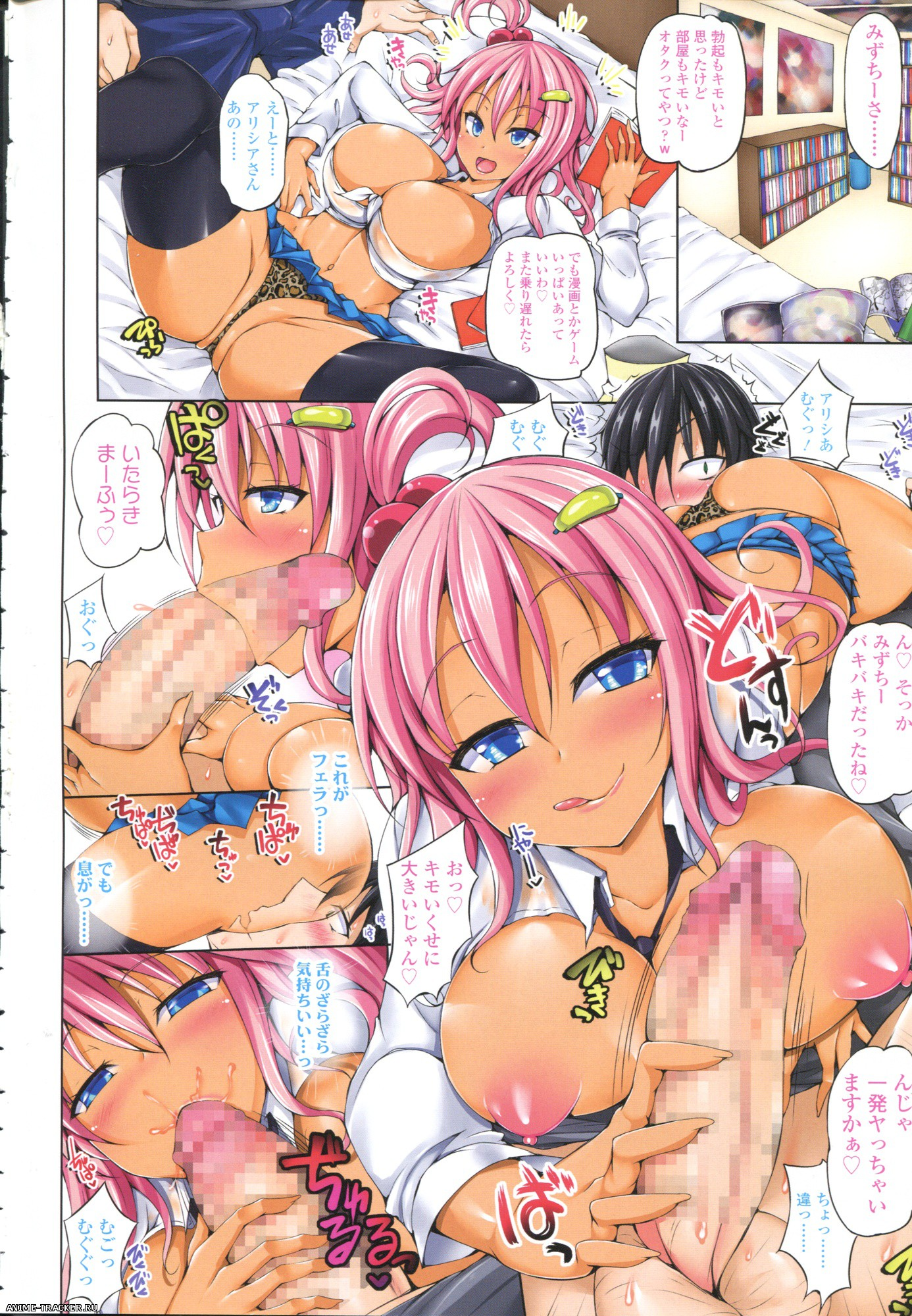 Girls for M - collection [2012-2016] [Cen] [JAP] Manga Hentai