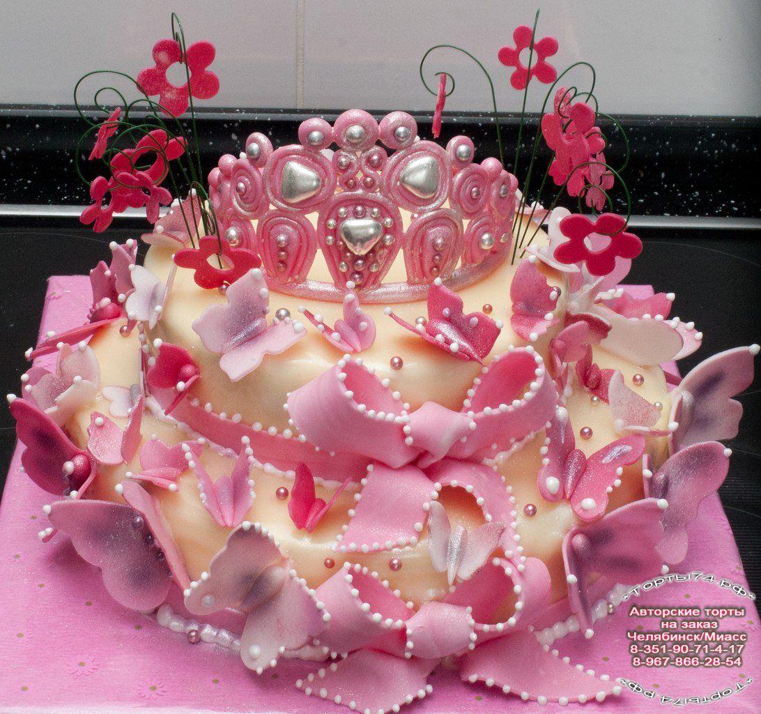 Торт для девочки на день рождения своими руками рецепт 554