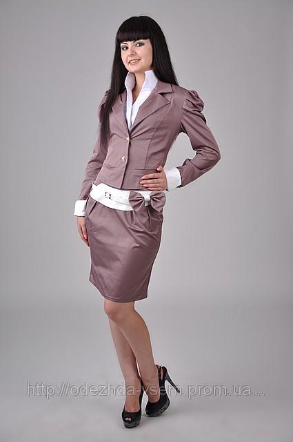 женские офисные костюмы интернет магазин с доставкой