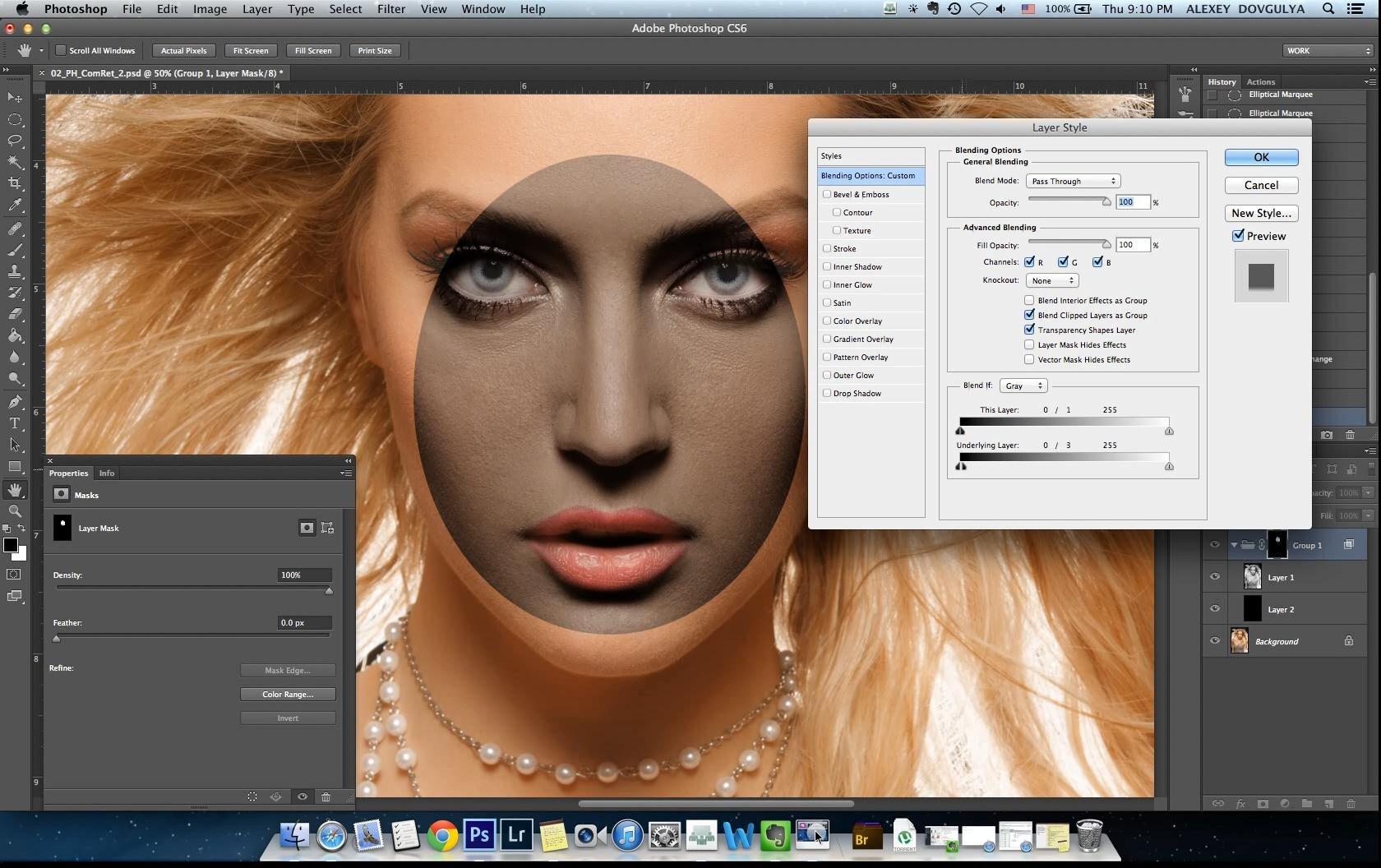 Adobe Photoshop. Коммерческая ретушь (2013) Видеокурс