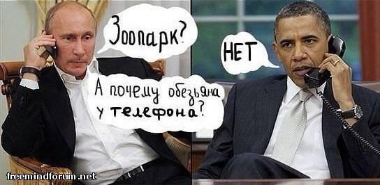 http://i4.imageban.ru/out/2014/07/17/59679ab8d61a0938006aecfd6d9f852d.jpg