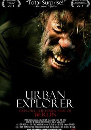 Городской исследователь / Urban Explorer (2011) HDRip-VO / 1.43GB