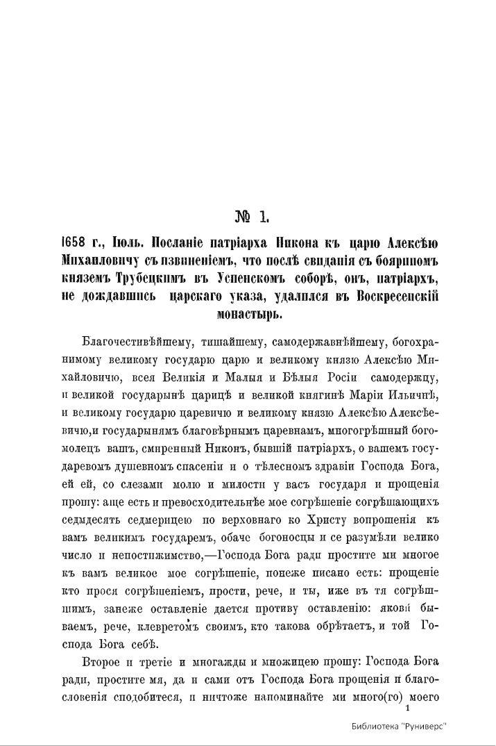 http://i4.imageban.ru/out/2014/07/19/62a56bf00f76720cd00fdcd4914c7040.jpg