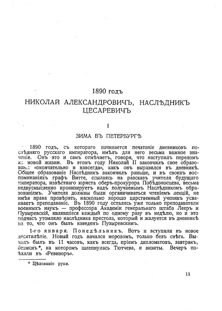 http://i4.imageban.ru/out/2014/07/19/7c8b37979543c6e25530148a9a3d4f7b.jpg