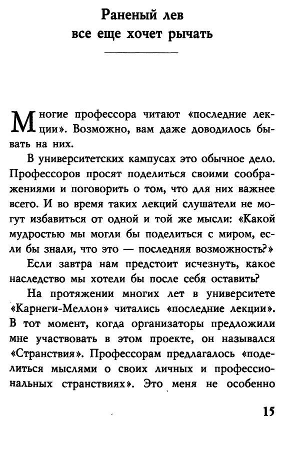 http://i4.imageban.ru/out/2014/07/19/8178ea4e74d2ed19fa048df1c9312c0e.jpg