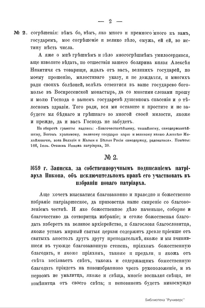 http://i4.imageban.ru/out/2014/07/19/8c66939573f84e60c51631365efb3c5e.jpg