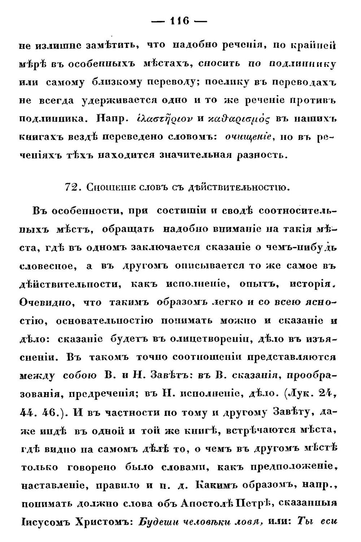 http://i4.imageban.ru/out/2014/07/22/1db5f976152e0cabadaa3ce425fb22d6.jpg
