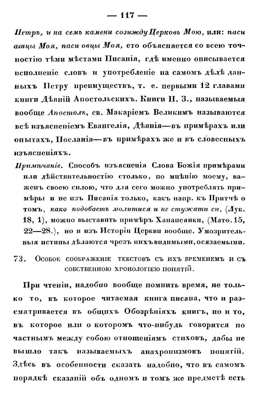 http://i4.imageban.ru/out/2014/07/22/ac2d23e361ae8740a7e51e6726a645ca.jpg