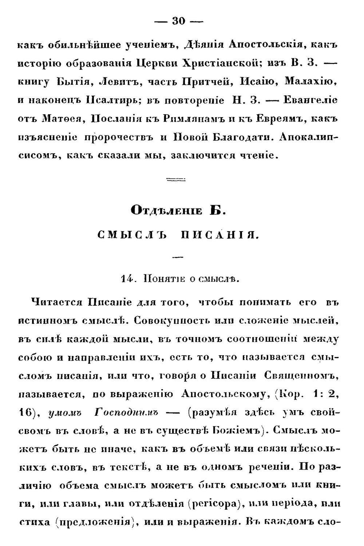 http://i4.imageban.ru/out/2014/07/22/eca6a64aa3691a8e3798d2c8dcf83d7d.jpg