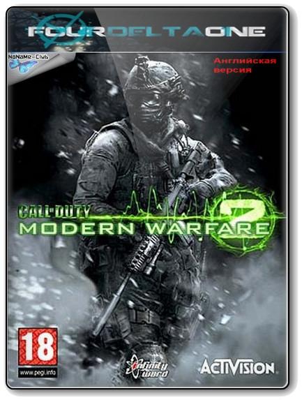 Call of Duty - Modern Warfare 2: Трейнер/Trainer (+19) 1.2.208 Народ есть к