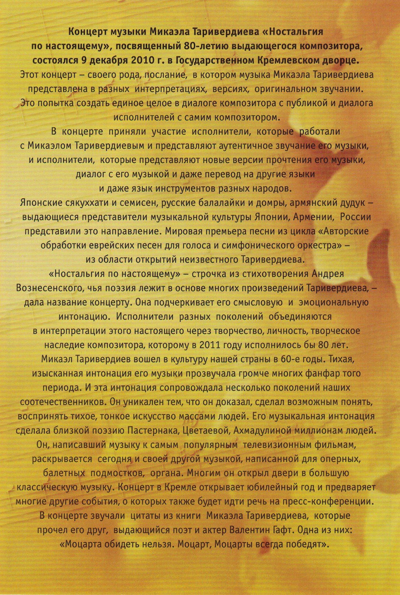 http://i4.imageban.ru/out/2014/07/30/4bbe6ec395503ee70625f3f398f67118.jpg