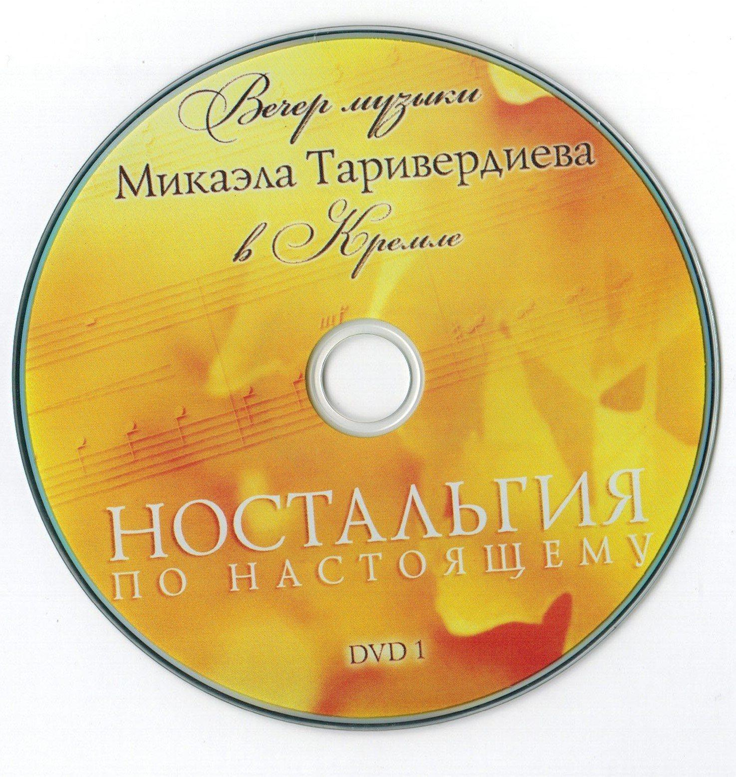 http://i4.imageban.ru/out/2014/07/30/4c79c7f5f9d4165f9cf4045915d1a627.jpg