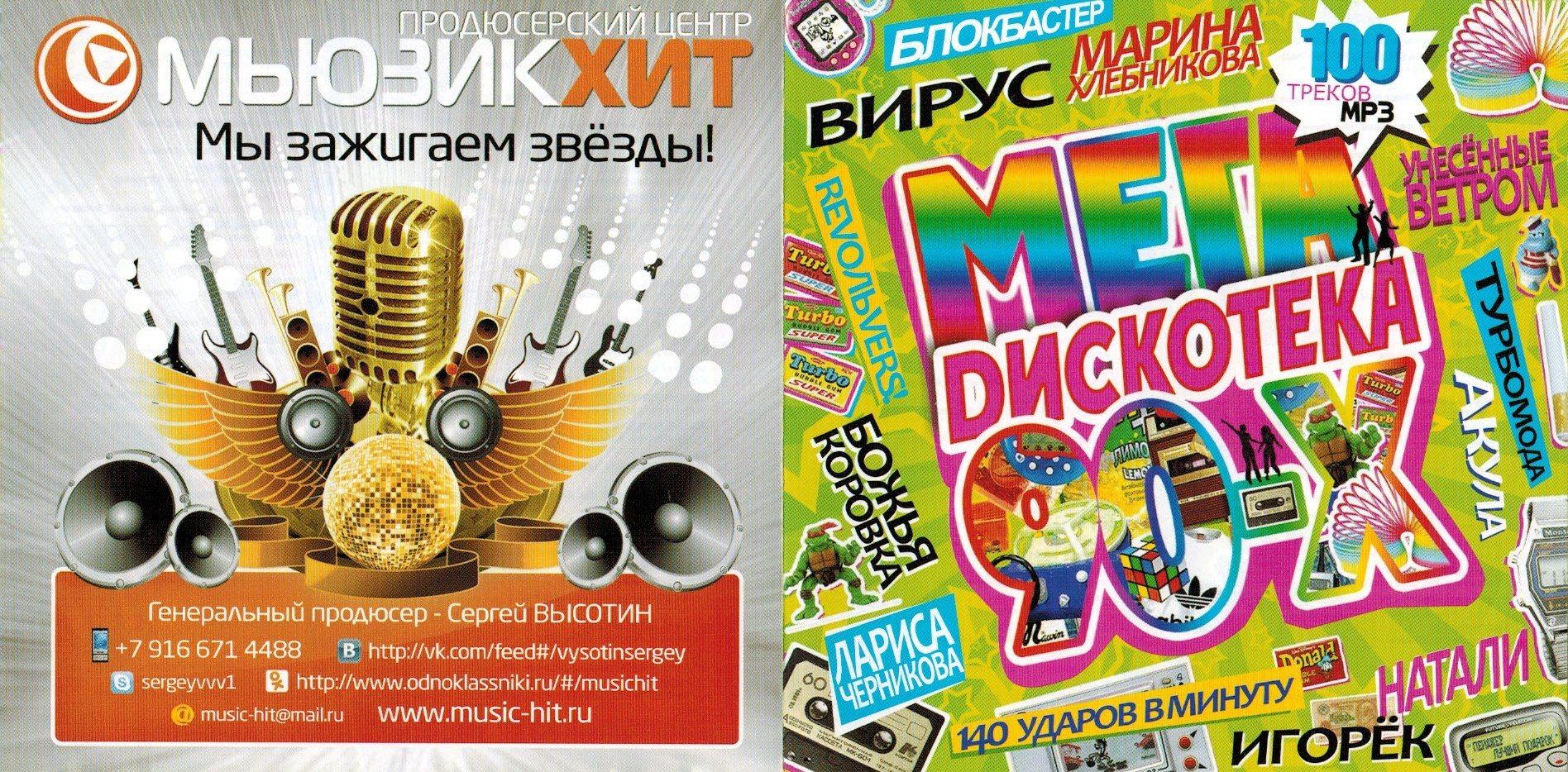 http://i4.imageban.ru/out/2014/08/01/07c68167341a0567d094125c58814a95.jpg