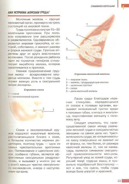 http://i4.imageban.ru/out/2014/08/13/de1f61ff22be3b7c5e094a0f24c5ed71.jpg