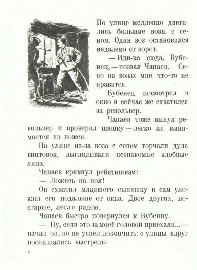 http://i4.imageban.ru/out/2014/08/14/e3368ddc0467a579a770f6e573d7a929.jpg