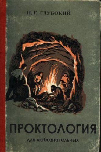 Эти книги должен прочитать каждый