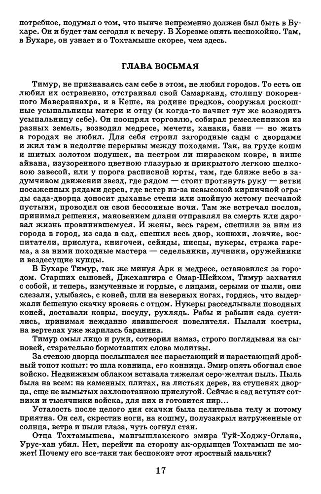 http://i4.imageban.ru/out/2014/09/07/5145e8589b102e9edfa5c28c9e1e8106.jpg