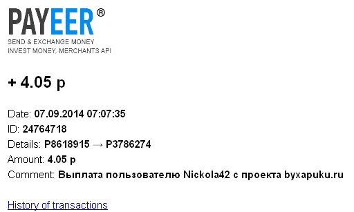 http://i4.imageban.ru/out/2014/09/07/b1ca980a6ea869953fc0c5a27a4b5e75.jpg
