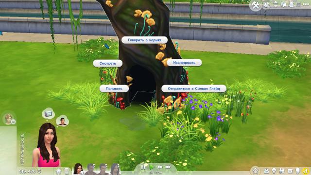 Секретные локации в Sims 4 5bb3e2f091e1ae4acfbd695505128328