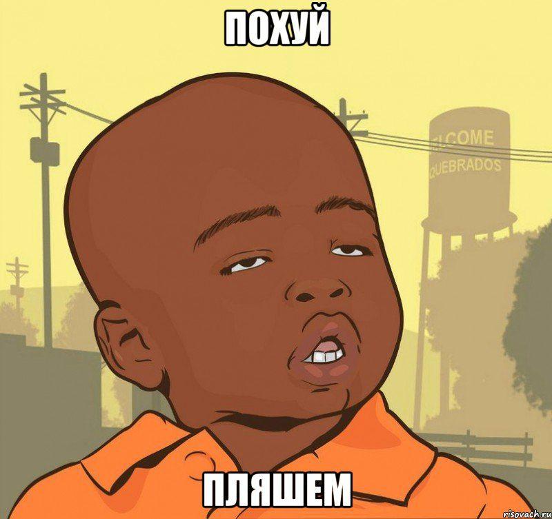 Танцующий город Омск