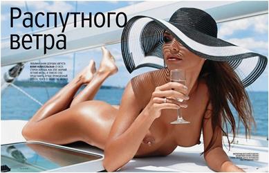 http://i4.imageban.ru/out/2014/09/14/525bff3d955fb99444f8ad9731ce27ef.jpg
