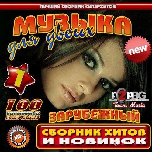 porno-video-arhiv-russkogo-chastnogo-seksa-pishki