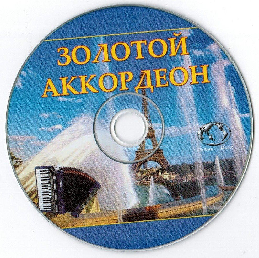 http://i4.imageban.ru/out/2014/09/30/8c0bff3329e7216dc482b1879ac8fd64.jpg