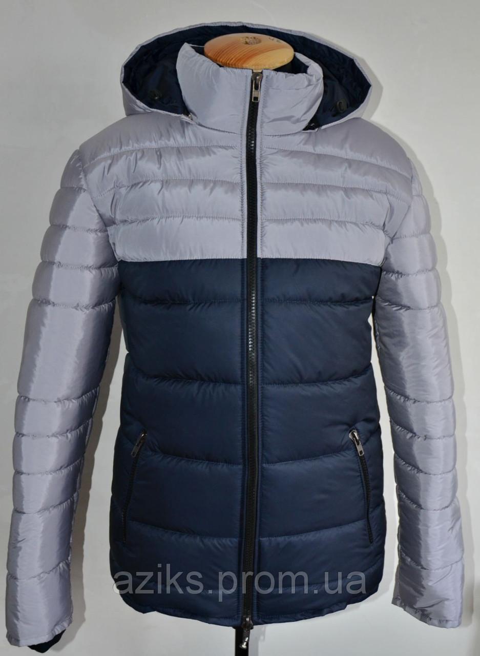 Дешевые Зимние Куртки