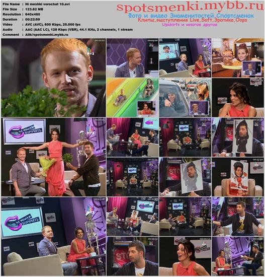 http://i4.imageban.ru/out/2014/10/07/b3fc1ab4e1178432c6e5f52b1dc04436.jpg