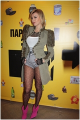 http://i4.imageban.ru/out/2014/10/18/536f7cc5bd277f3b322088b56ddb31c0.jpg
