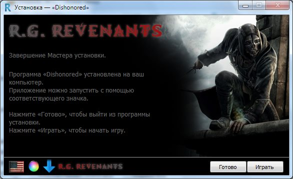 Dishonored (2012) [Ru/En] (1.4.0/4dlc) Repack R.G. Revenants [Game of the Year Edition]