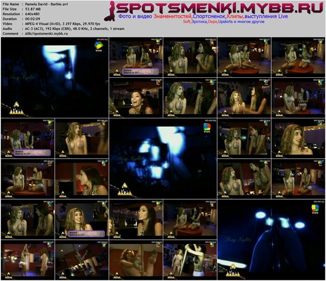 http://i4.imageban.ru/out/2014/10/31/d190e080f84262fe316daf427e984253.jpg