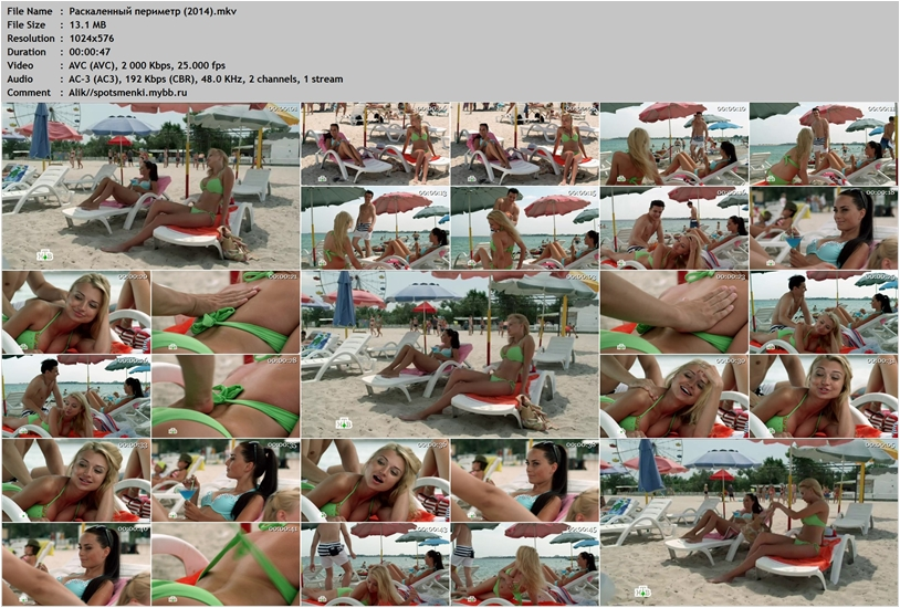 http://i4.imageban.ru/out/2014/11/02/a8c19a8ebc97b9fe18e1172b6f81ee51.jpg