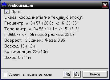 http://i4.imageban.ru/out/2014/11/05/d9cab98fbc6a30b060dbbc0ae3a0019d.jpg