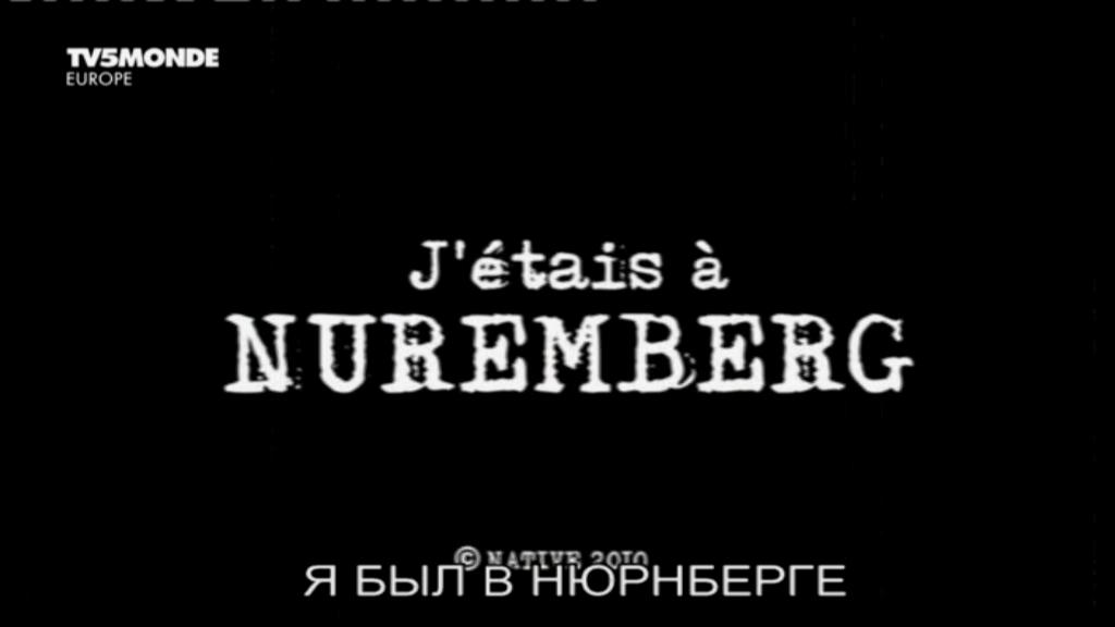 nuremberg pdf no claim The nuremberg code 1 [trials of war criminals before the nuremberg military tribunals under control council law no 10, vol 2, pp 181-182.