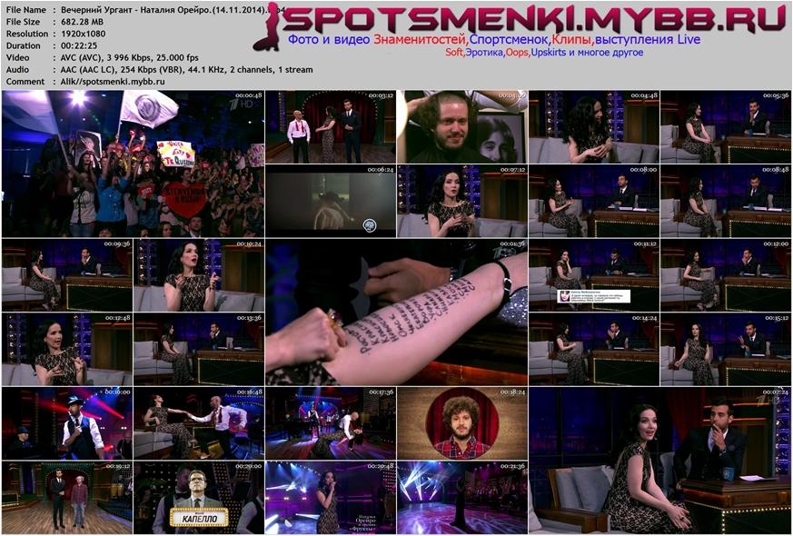http://i4.imageban.ru/out/2014/11/16/6e5f6303d025da6de54fdd7cb61e07b2.jpg